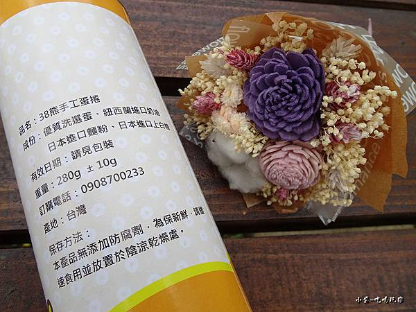 38熊手工蛋捲  (2).jpg