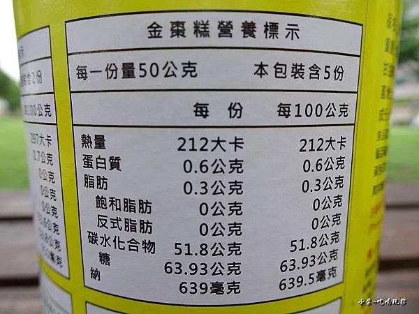 38熊蜜餞系列  (3).jpg
