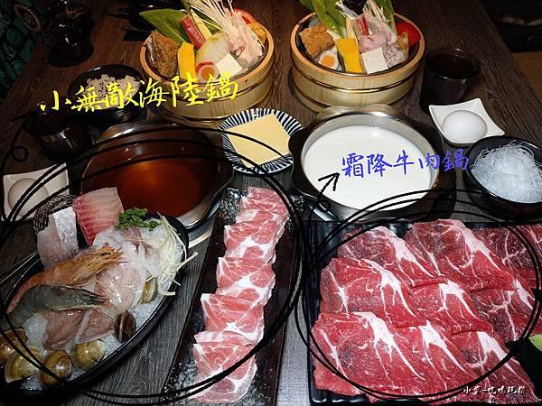 千荷田日式涮涮鍋  (1).jpg