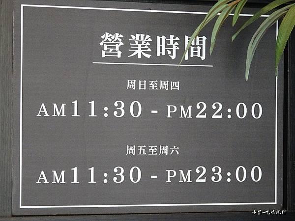 千荷田日式涮涮鍋  (6).jpg