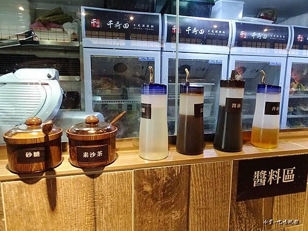千荷田日式涮涮鍋  (17).jpg