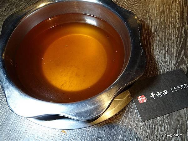 千荷田-柚子胡椒鍋 (3).jpg