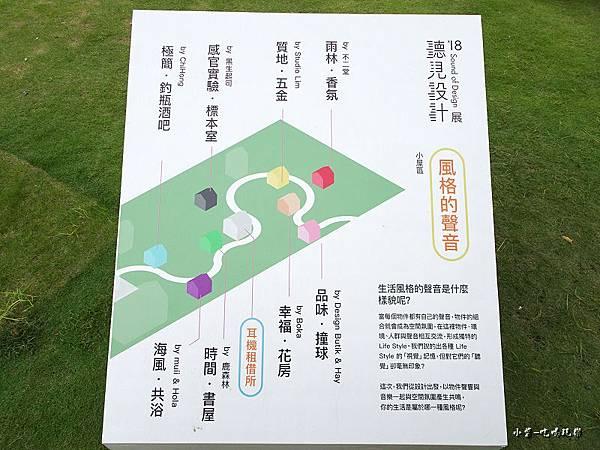 勤美術館2018-8月 (3).jpg