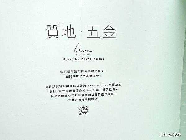 質地五金 (3).jpg