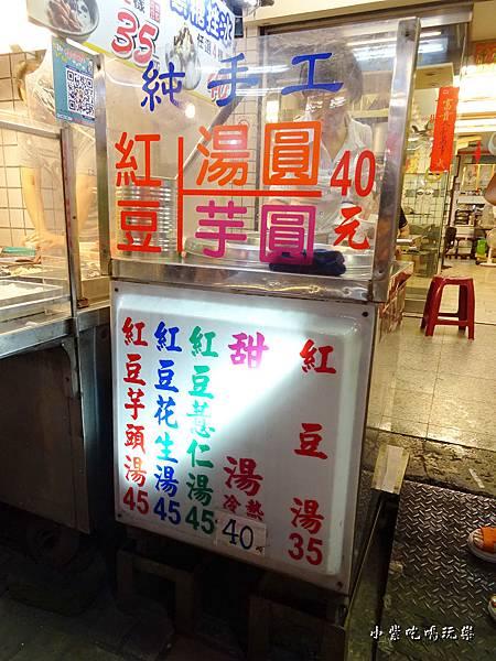 阿莫豆花冰店 (3).jpg
