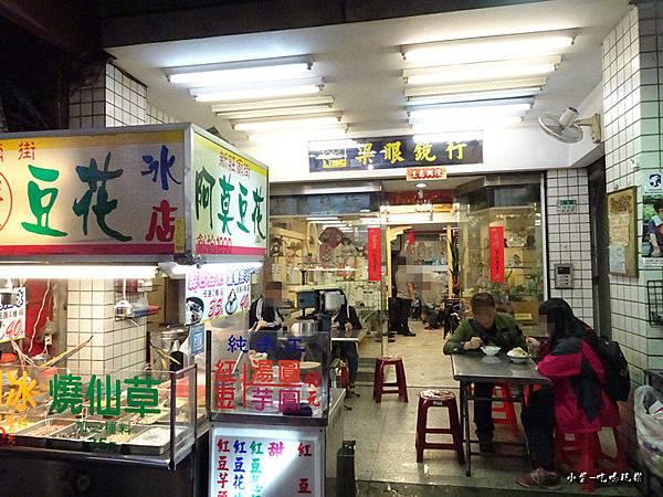 阿莫豆花冰店 (8).jpg