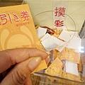糧民證摸彩 (1).jpg