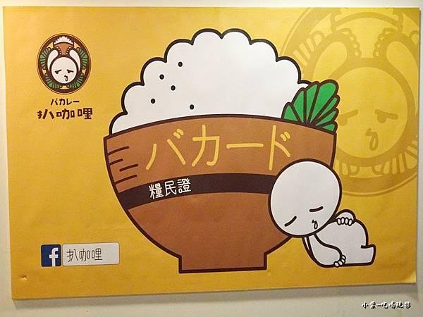 糧民證摸彩 (2).jpg