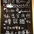 糧民證摸彩 (3).jpg