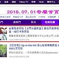 2018.7.1北門水晶教堂.jpg