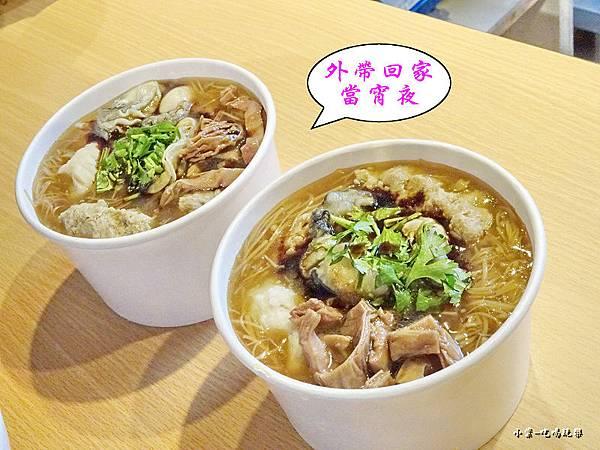 万家紅麵線-大安店 (1).jpg