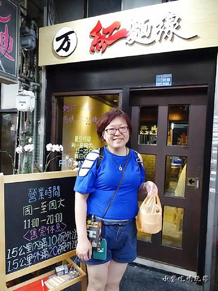 万家紅麵線-大安店 (6).jpg