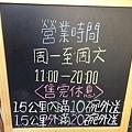 万家紅麵線-大安店 (7).jpg
