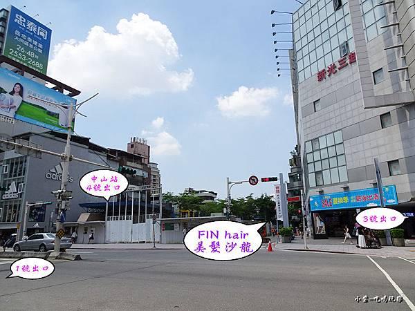 FIN hair中山區沙龍 (3).jpg