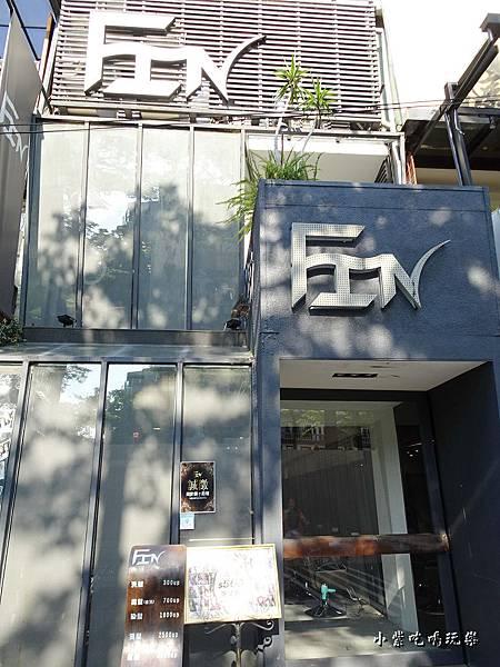 FIN hair中山區沙龍 (4).jpg