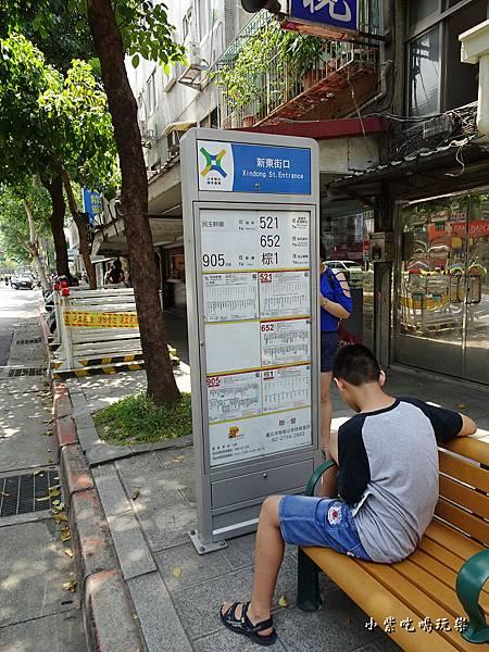 新東街口-公車站 (1).jpg
