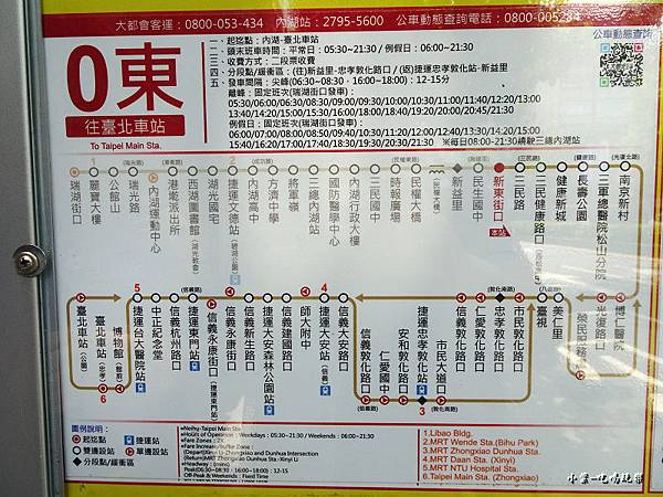 新東街口-公車站 (2).jpg