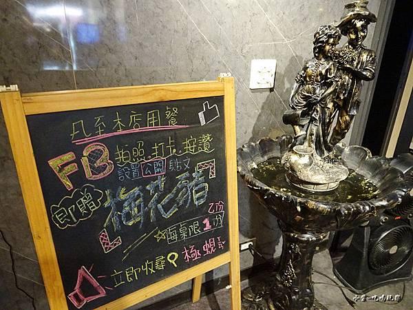 極蜆鍋物 (6).jpg