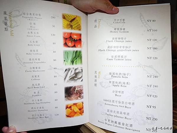 極蜆鍋物menu (10).jpg