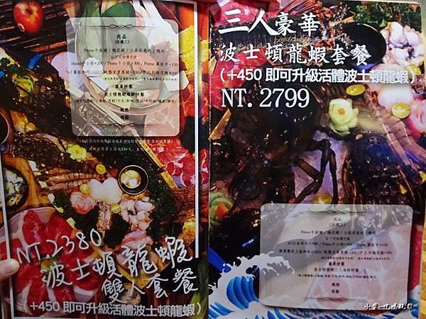 極蜆鍋物menu (12).jpg