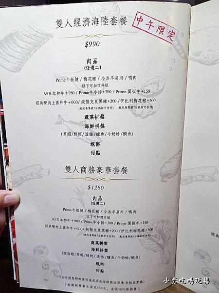 極蜆鍋物menu (13).jpg