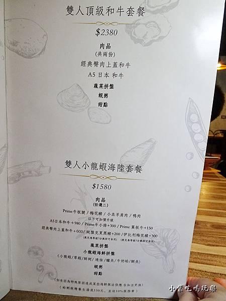 極蜆鍋物menu (14).jpg