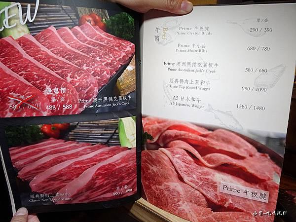 極蜆鍋物menu (17).jpg