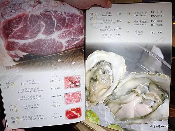 極蜆鍋物menu (18).jpg