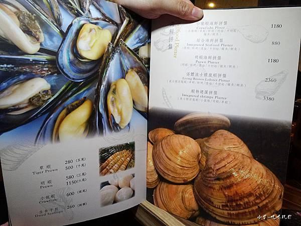極蜆鍋物menu (19).jpg