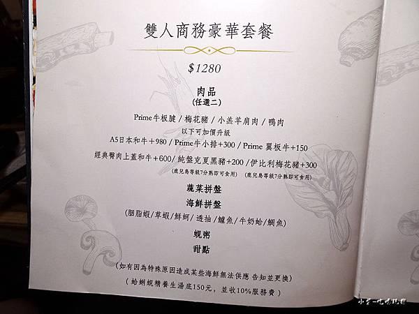 雙人商務豪華套餐 (10).jpg
