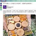 2018.8.22台中大判燒.JPG
