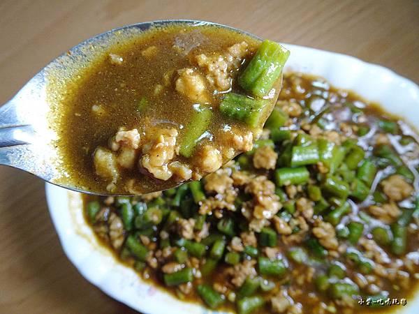 椰香咖哩燴絞肉 (1).jpg