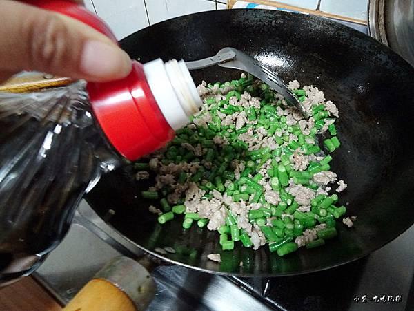 椰香咖哩燴絞肉 (8).jpg