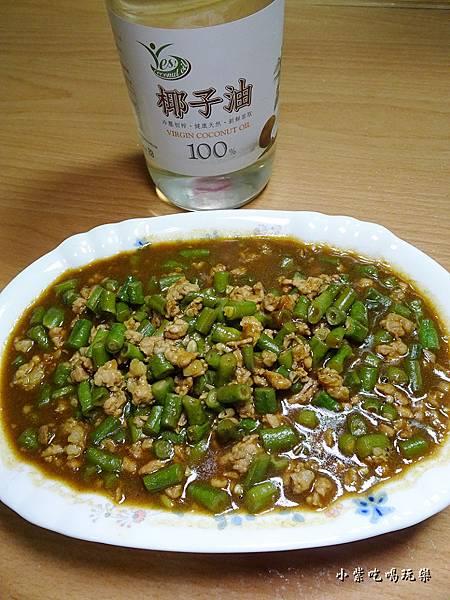 椰香咖哩燴絞肉 (12).jpg