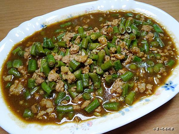 椰香咖哩燴絞肉 (14).jpg