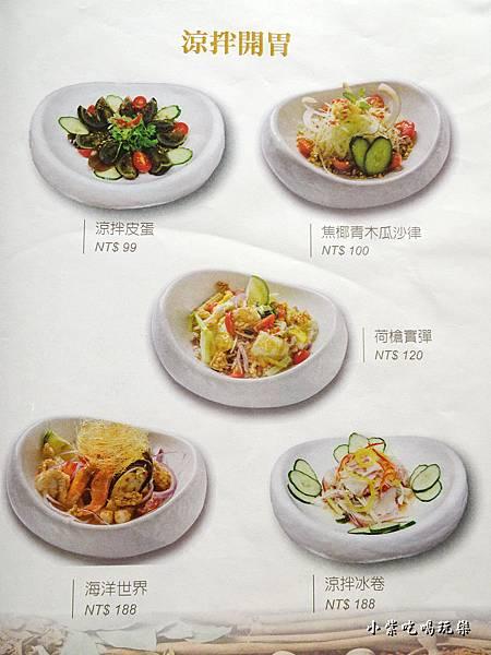 朕泰林泰式料理菜單 (3).jpg