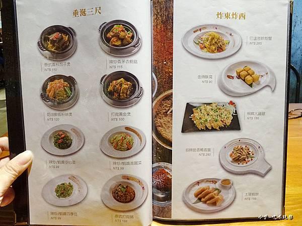 朕泰林泰式料理菜單 (4).jpg