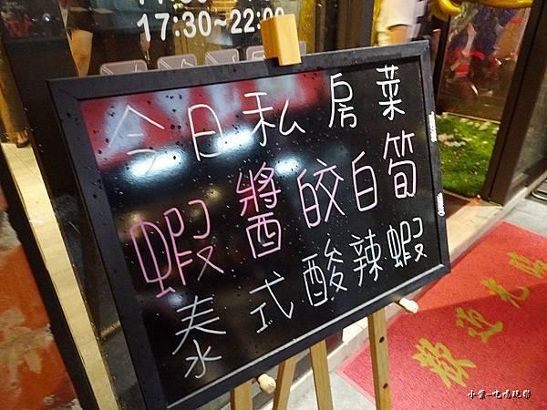 逢甲-朕泰林泰式料理 (27).jpg