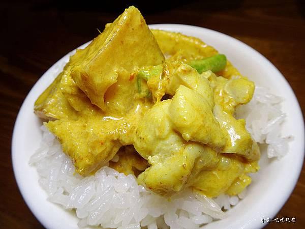 黃咖哩煲 (1).jpg