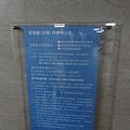 星享道停車場  (3).jpg