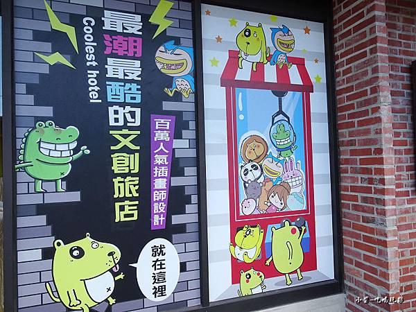 逢甲-圖樂文旅  (1).jpg