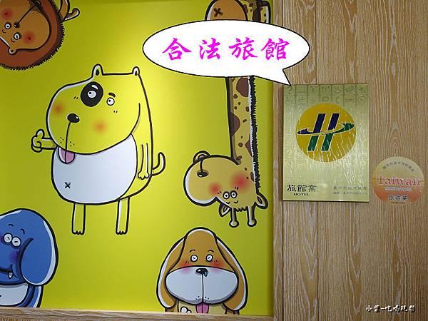 逢甲-圖樂文旅  (2).jpg