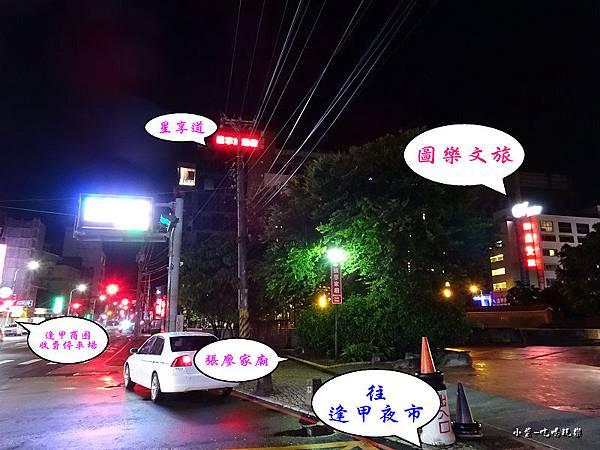 逢甲-圖樂文旅  (6).jpg