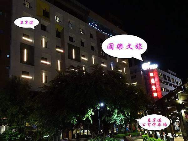 逢甲-圖樂文旅  (7).jpg