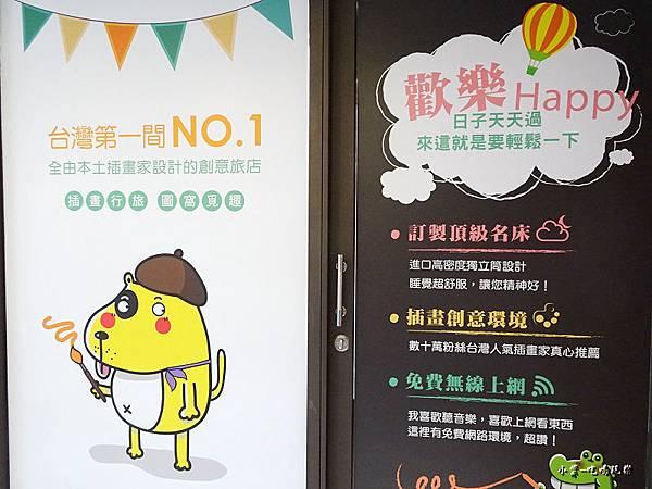 逢甲-圖樂文旅  (10).jpg