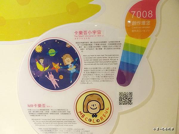 圖樂文旅7008雙人房  (22).jpg