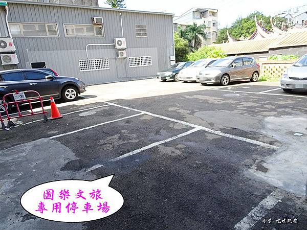 圖樂文旅停車場.jpg