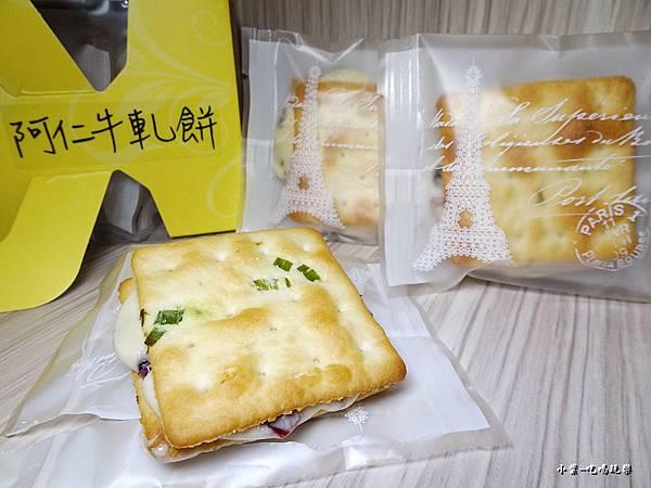 阿仁牛軋餅 (8).jpg