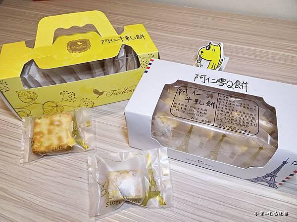 阿仁牛軋餅+雪Q餅 (1).jpg