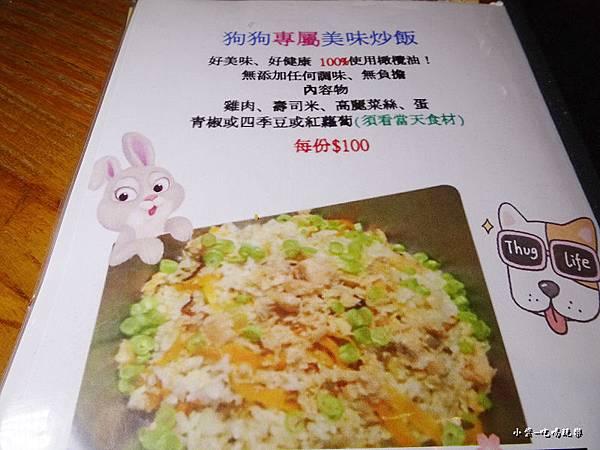 私嚐-狗狗專屬餐 (1).jpg